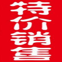 IKO轴承新年特价销售(附价格)