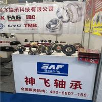 神飞轴承圆满参加2019中国(温州)国际工业博览会