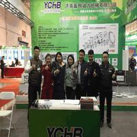 济南赢创参加2019山东(国际)制浆造纸技术及装备展览会(图)