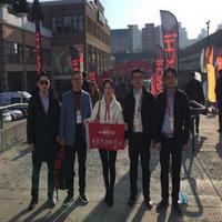 常州云帆乐虎国际国际有限公司参加土耳其国际工业大展WIN EURASIA 2019