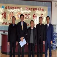 山东博特乐虎国际国际有限公司与意大利西尔沃公司签订合作协议