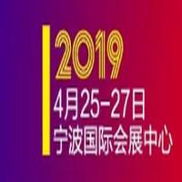聊城鲁寰u赢电竞lol有限公司参加2019中国国际塑料橡胶工业展览会