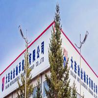 大连冶金乐虎国际国际股份有限公司被认定为中国石油和化工行业合格供应商