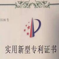 宁波美亚特精密传动部件有限公司新增两项国家实用新型专利