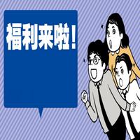 FAGu赢电竞lol特价销售(五)