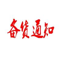 中秋、国庆将至,永益机械祝大家节日快乐!