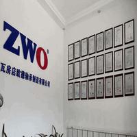 瓦房店欧德u赢电竞lol制造有限公司去年获得多项国家实用新型专利