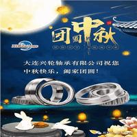 大连兴轮bwinapp最新版有限公司祝您中秋节快乐!