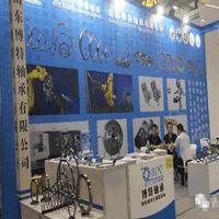 山东博特u赢电竞lol有限公司参加第21届中国国际工业博览会(图)