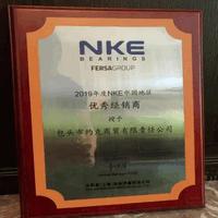 """包头市约克商贸有限责任公司荣获""""2019年NKE优秀经销商""""称号"""