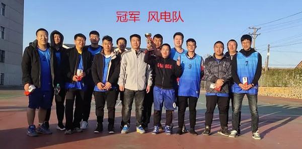 大冶轴第五界篮球杯完美落幕 风电队勇夺桂冠(图)