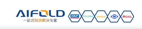 四川艾尔孚德贸易有限公司全力打造一站式工业品采购平台