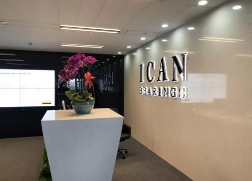 艾肯实业(上海)有限公司总经理张文君当选路桥上海商会副会长