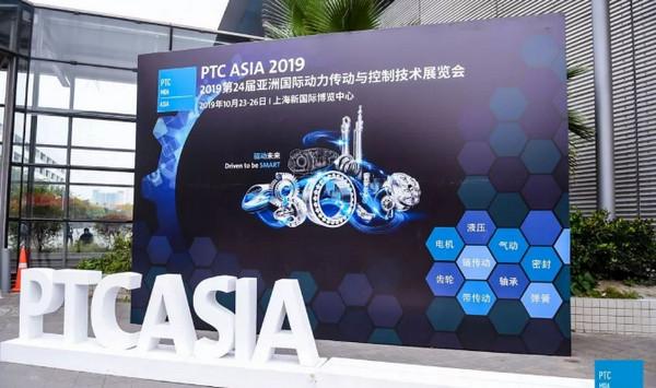 常州云帆u赢电竞lol有限公司参加 PTC ASIA 2019 (图)