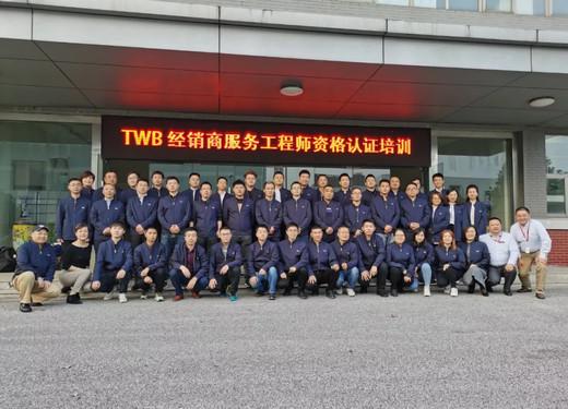 西安精工u赢电竞lol有限公司组织员工到TWB参观学习(图)