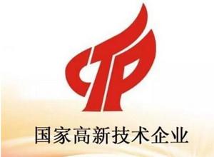 江苏省2019年第一批拟认定高新技术企业名单公示,海鸿精工入列