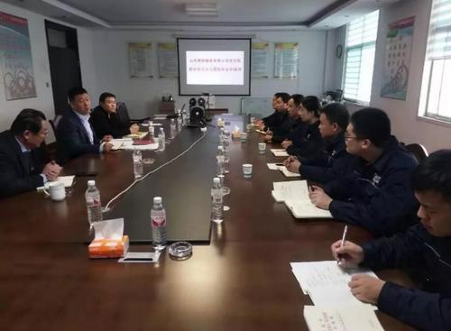山东博特u赢电竞lol有限公司党支部扎实开展主题党日活动(图)