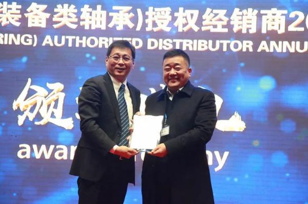 西安精工bwinapp最新版有限公司荣获瓦轴2019年优秀授权经销商奖