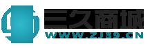 杭州三久bwinapp最新版贸易有限公司新增一个业务办公点