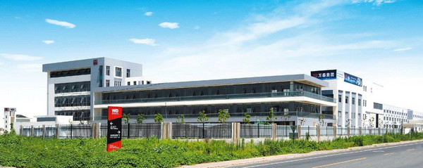 WD集团将参加2020年中国制冷展览会
