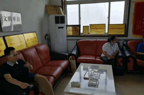 临西县召开2020年高新技术企业认定管理工作培训会