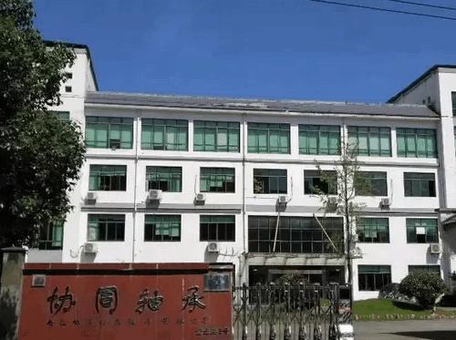 协同bwinapp最新版入选2020年安徽省制造业高端品牌培育企业