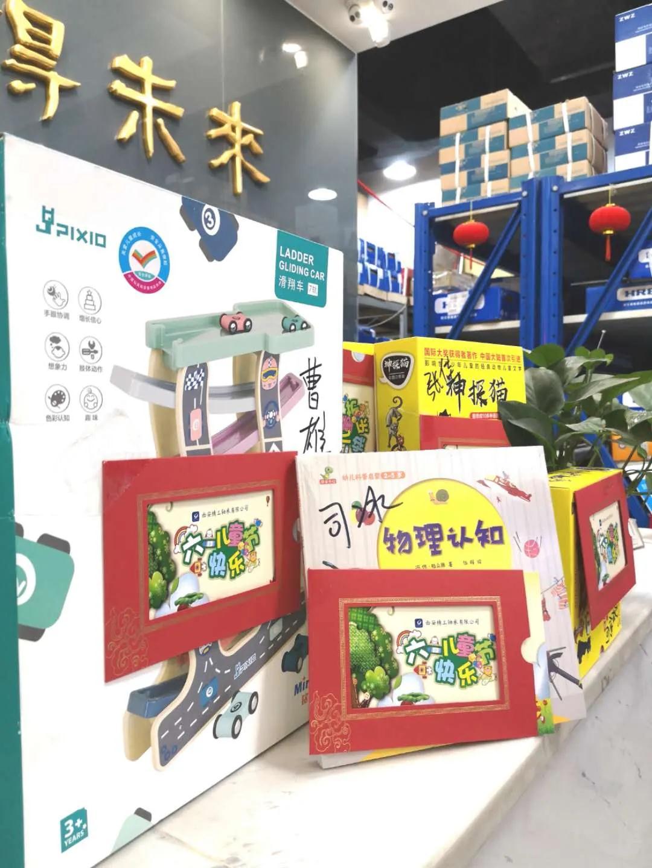 """""""六一"""",西安精工bwinapp最新版有限公司为50余名员工子女赠送儿童读物"""