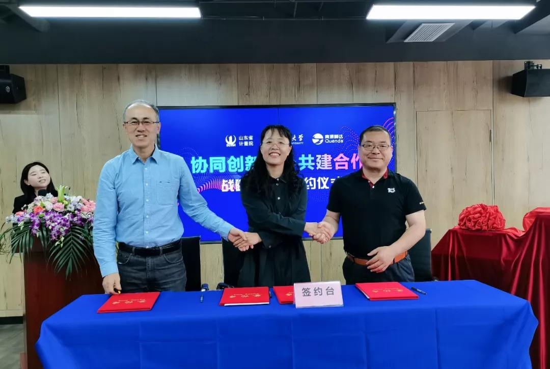 新光智源集团旗下分公司青源峰达太赫兹三大硬核产品正式亮相