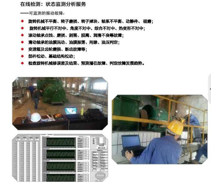 重庆瑞博机电工程有限公司TIMKEN轴承特价销售