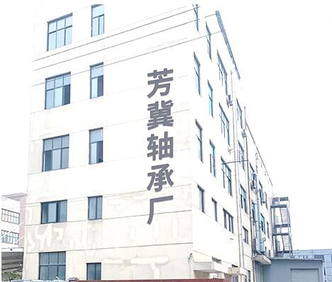 微信公众号、智能样本选型系统......上海芳冀bwinapp最新版厂新版官网隆重上线