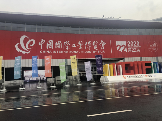 广东恩碧自动化科技有限公司携NB直线产品亮相中国国际工业博览会