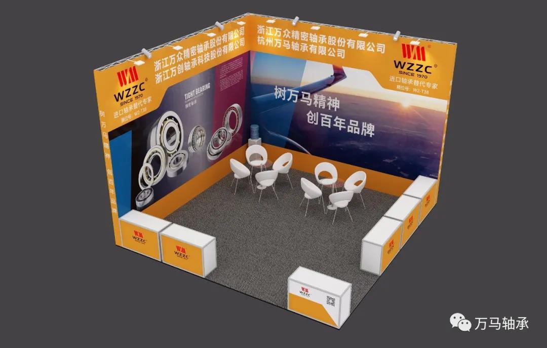 中国(玉环)机床展10月23日开幕,万众轴承亮相