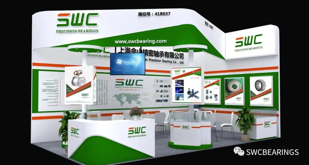 SWC与您如期相见2020中国国际bwinapp最新版及其专用装备展览会!