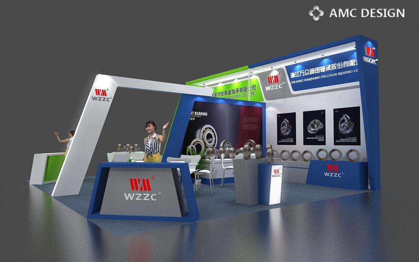 万众轴承参加2020中国国际轴承及其专用装备展览会