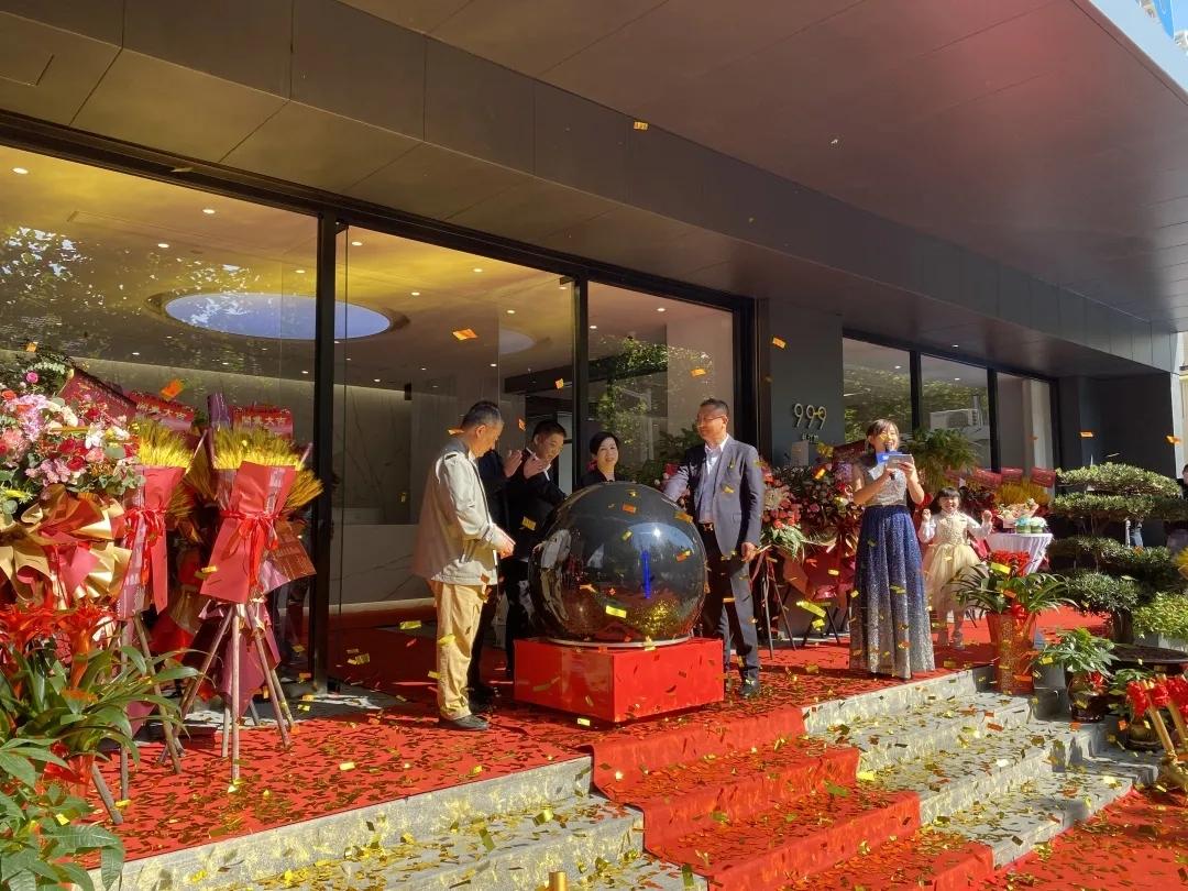 热烈祝贺路桥上海商会副会长单位上海轴承公司盛大开业!