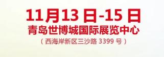 山东奥钢联轴承有限公司即将参加2020中国国际农业机械展览会