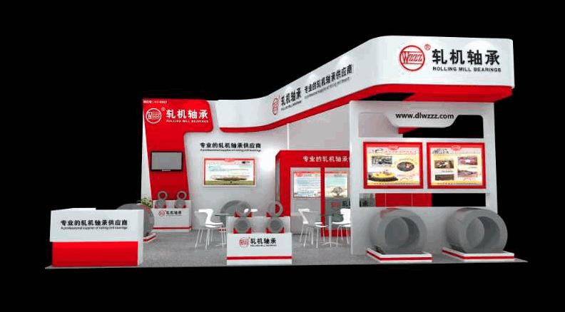 【2020上海国际bwinapp最新版展】瓦房店正达冶金bwinapp最新版展位号41A029,欢迎来访!