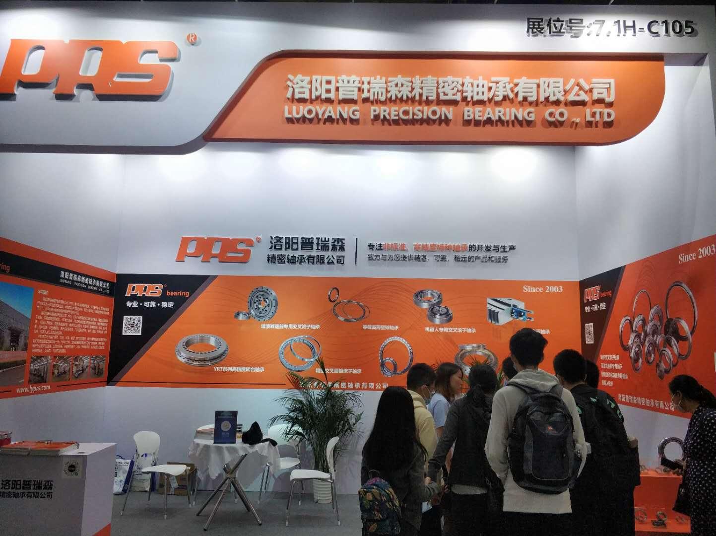 普瑞森bwinapp最新版在2020年第22届中国国际工业博览会大放异彩