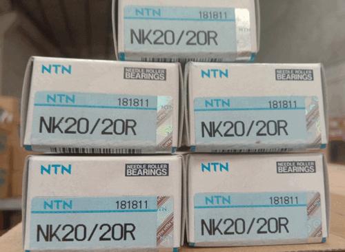 NTNbwinapp最新版特价销售,欢迎来电咨询!
