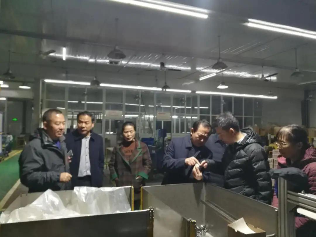 迈科轴承与中南林业科技大学机电工程学院产学研合作