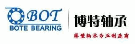 博特轴承将参加第23届中国青岛国际工业自动化技术及装备展览会