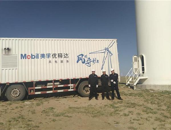 重庆瑞博机电工程有限公司风电运维技术团队工作现场(图)