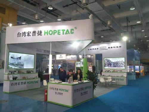 大连冶金乐虎国际国际股份有限公司参加2019第八届上海国际进出口乐虎国际国际展