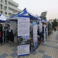 诺森艾恩工业技术(北京)有限公司赴河科大招兵买马