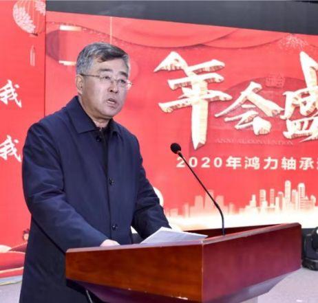 邯郸鸿力bwinapp最新版有限公司总经理、高级工程师 王忠敏(图)
