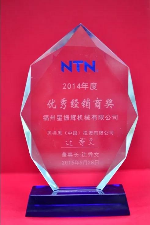 福建耀辉机械设备有限公司网络商城上线运行