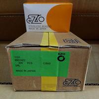 日本EZOu赢电竞lol特价销售,看看有没有您所需的型号