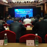 上海春杰bwinapp最新版有限公司参加瓦轴2018年度经销商年会