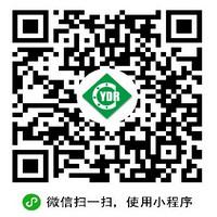 北京英德瑞国际贸易有限公司小程序上线,进口注册送彩金采购更方便!