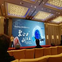 """南宁金瑞仕机电设备有限公司荣获Festo""""最佳业绩增长奖"""""""